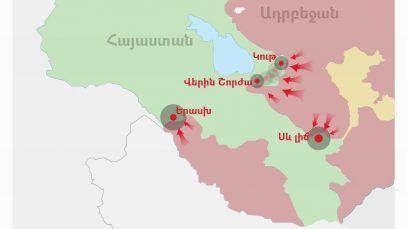 Infografía de los incidentes en frontera armenia azerbaiyana