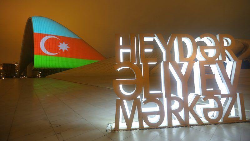 Aliyev vendió propiedades británicas por US$700 millones