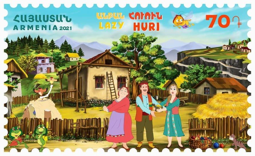 Un nuevo sello dedicado a Anban Hurin (Lazy Huri) de Tumanyan