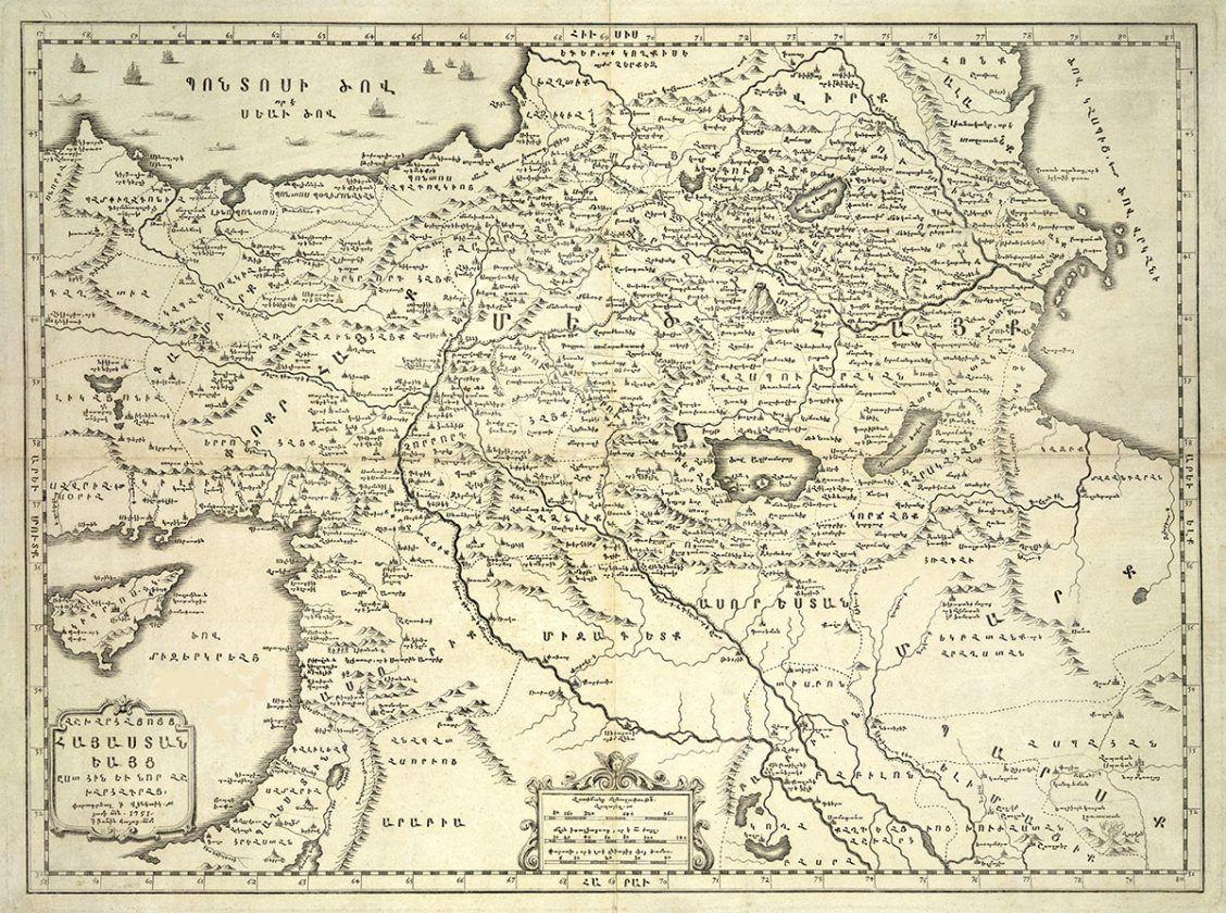 Mapa de Armenia según geógrafos pasados y presentes. Venecia, 1751. Colección personal de Ruben Galchyan