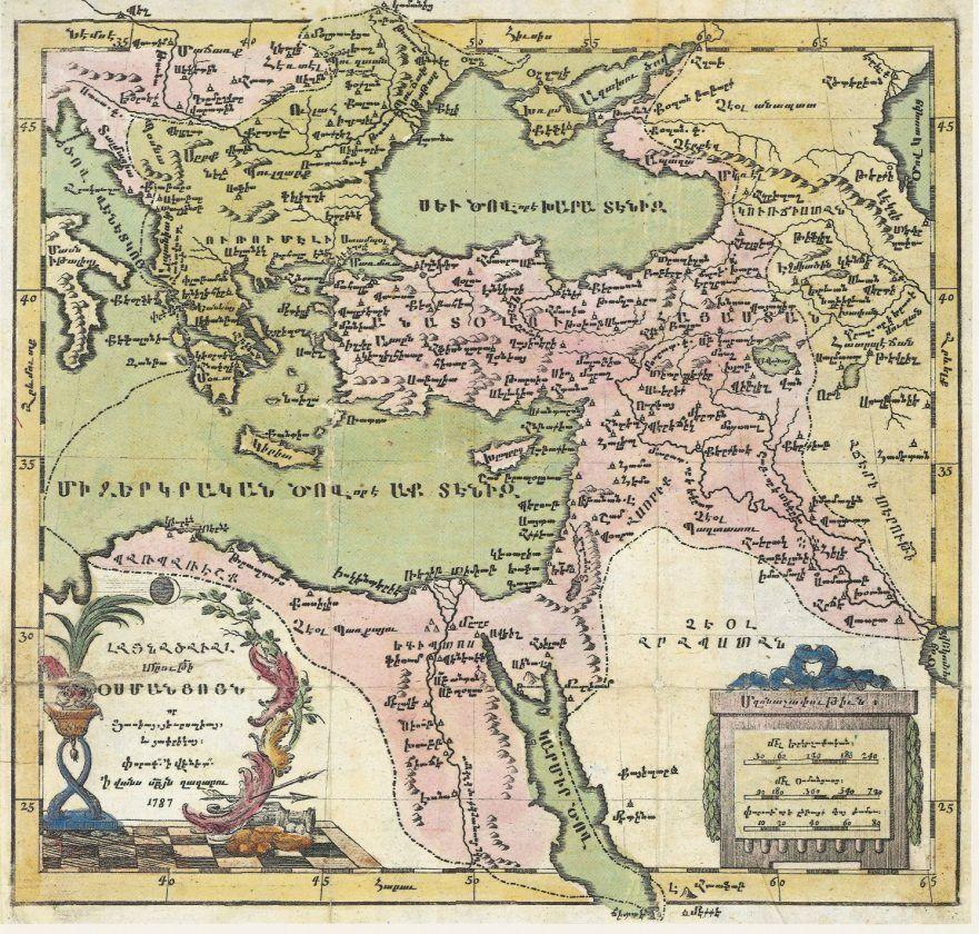 Mapa del Imperio Otomano se imprimió en el Monasterio armenio veneciano de San Lázaro en 1787.