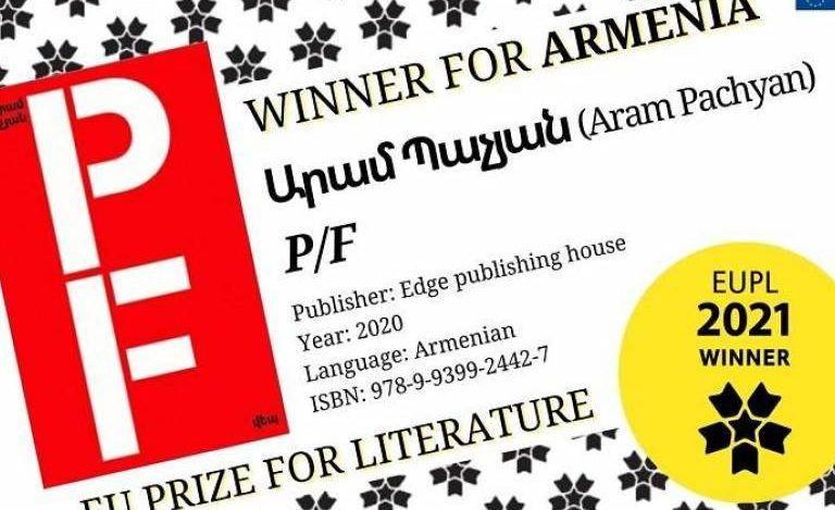 Primer armenio laureado con el Premio Literario de la Unión Europea