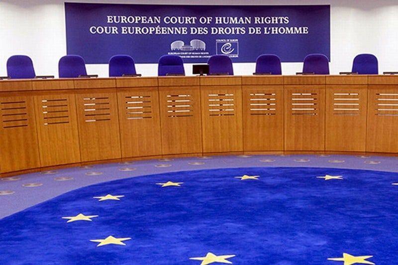 Tribunal Europeo de Derechos Humanos (TEDH)
